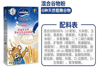 欧诺佳宝米粉营养成分高吗 欧诺佳宝米粉保质期有多久