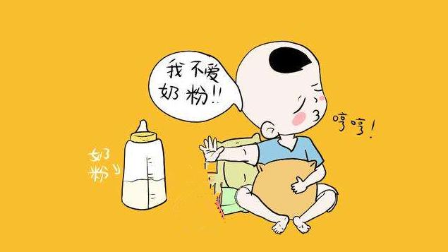 混合喂养宝宝突然不爱吃奶粉怎么办好 混养宝宝突然不爱吃奶粉是什么原因