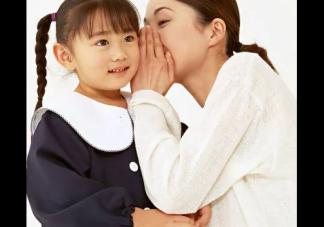 如何对儿童进行性教育 对孩子进行性教育的重要性