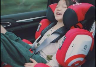 宝宝安全座椅怎么选择 儿童安全座椅选择推荐