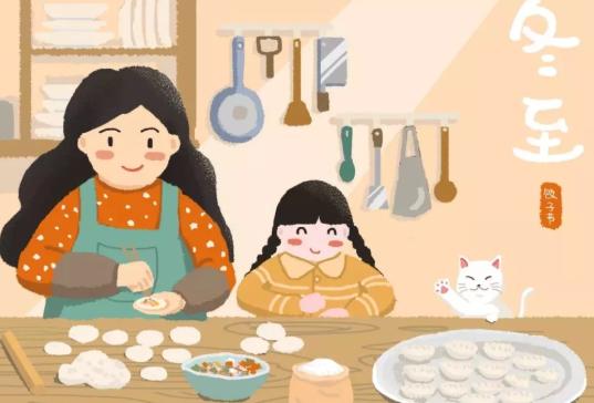 幼儿园冬至儿歌童谣 幼儿园冬至故事活动方案