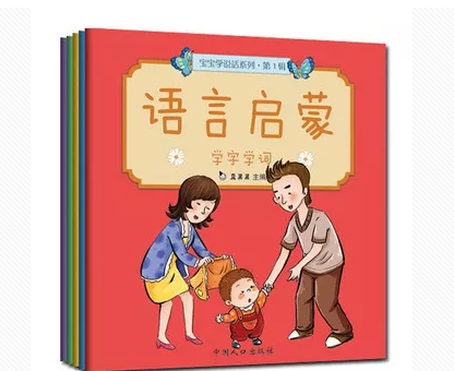 <a href=/tag/zenme/ target=_blank class=infotextkey>怎么</a>教<a href=/tag/baobao/ target=_blank class=infotextkey>宝宝</a><a href=/tag/shuohua/ target=_blank class=infotextkey>说话</a> <a href=/tag/baobao/ target=_blank class=infotextkey>宝宝</a><a href=/tag/shuohua/ target=_blank class=infotextkey>说话</a>晚和<a href=/tag/zhili/ target=_blank class=infotextkey>智力</a>有<a href=/tag/guanxi/ target=_blank class=infotextkey>关系</a>吗