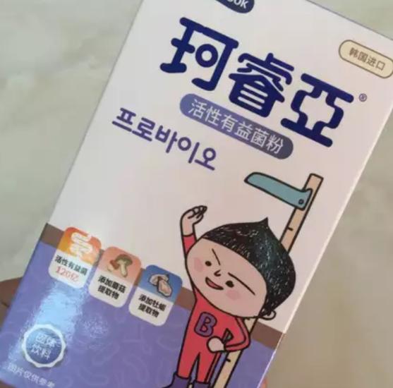 韩国珂睿亚益生菌怎么样 bebecook加锌儿童益生菌测评