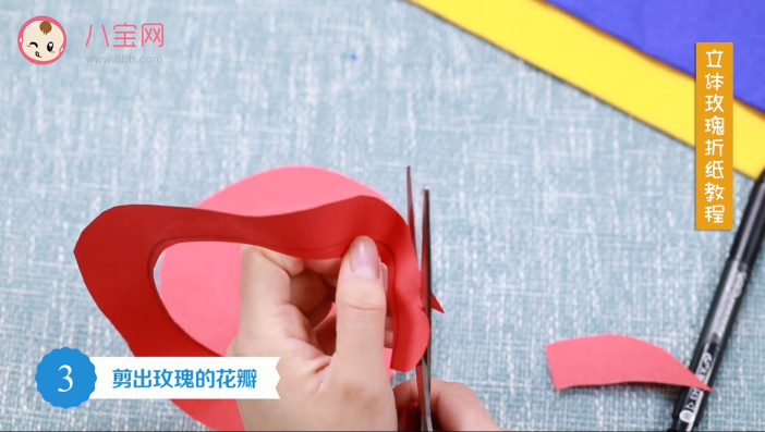 立体玫瑰折纸视频教程 立体玫瑰折纸步骤图