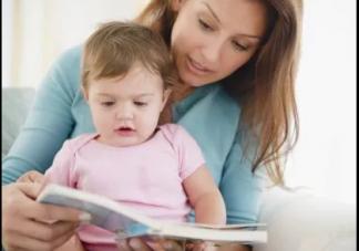 如何开启宝宝阅读启蒙 怎么样激发孩子阅读的兴趣