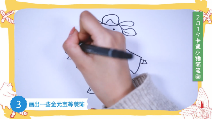 卡通小猪简笔画视频教程 卡通小猪简笔画步骤图