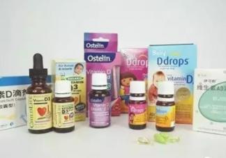 宝宝维生素D补充剂怎么选择 宝宝VD补充剂选择推荐