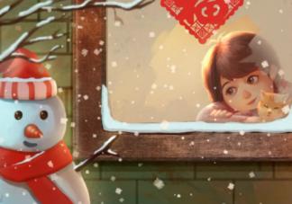 2019幼儿园寒假计划怎么写 幼儿园寒假计划任务