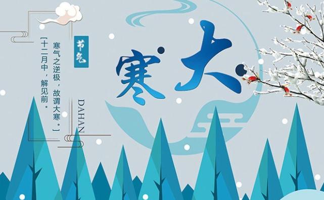 2019大雪节气文案怎么写 大雪创意文案推荐