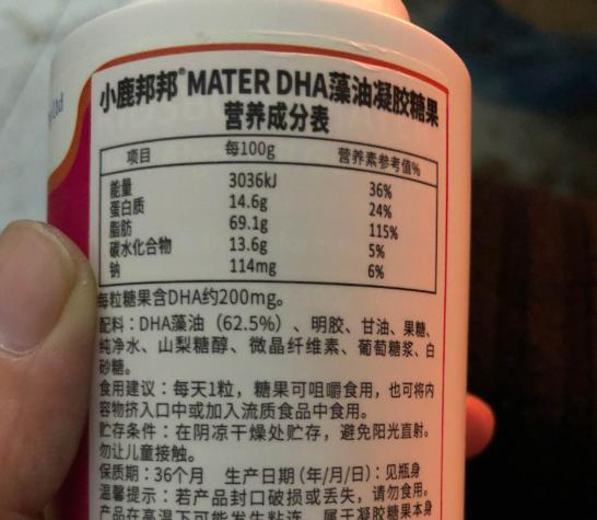 小鹿邦邦DHA藻油味道怎么样 小鹿邦邦DHA藻油孕妇吃好吗