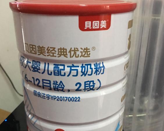 贝因美经典优选奶粉怎么样 贝因美经典优选奶粉测评