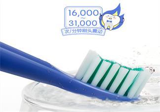 花特K1儿童电动牙刷好不好 花特K1儿童电动牙刷孩子喜欢用吗