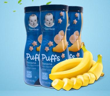 宝宝泡芙哪一个牌子好吃 小孩喜欢吃的泡芙推荐