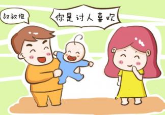 春节保护孩子的九个不要 过年保护宝宝的心得