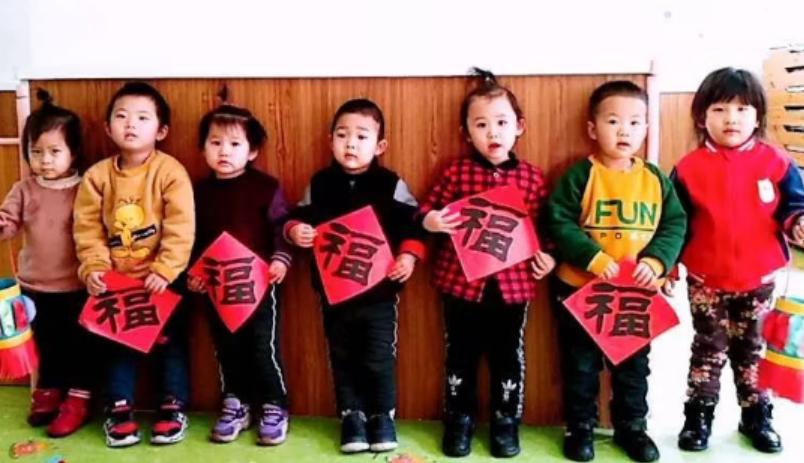 2019幼儿园新春祝福语  猪年幼儿园新春祝福语