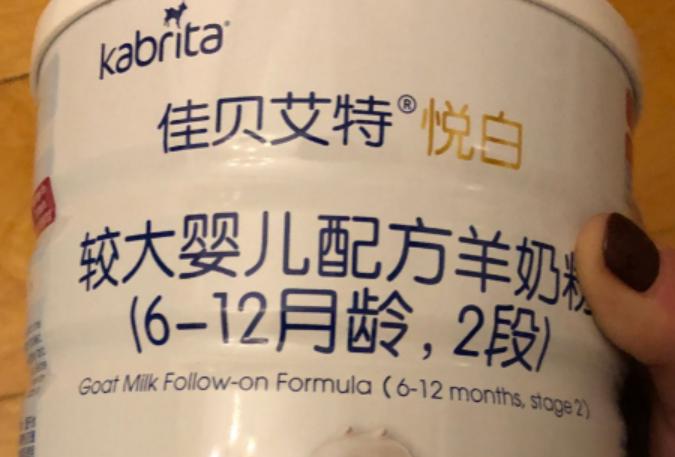 佳贝艾特悦白羊奶粉怎么样  佳贝艾特悦白2段羊奶粉测评