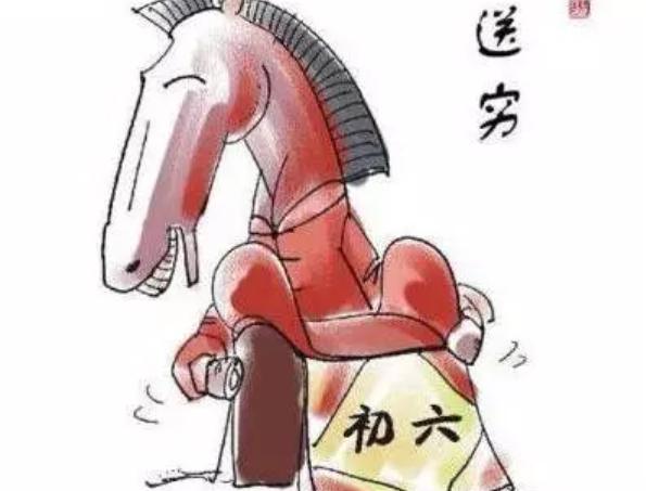 2019大年初六祝福语 猪年正月初六祝福朋友圈图片