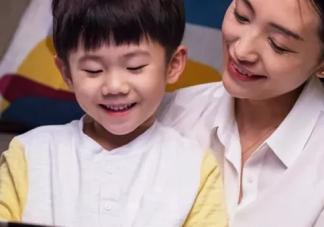 什么样的家庭会培养出情商高的孩子 怎么样培养情商高的孩子