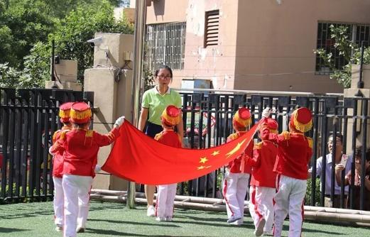 春季幼儿园开学方案 3月幼儿园开学典礼活动方案.