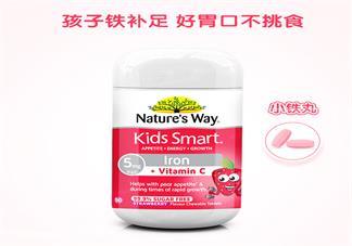 Natures Way宝宝补铁咀嚼片有改善胃口的作用吗 佳思敏宝宝补铁咀嚼片效果如何