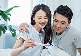 高龄孕妇如何降低生产风险 备孕做哪些准备