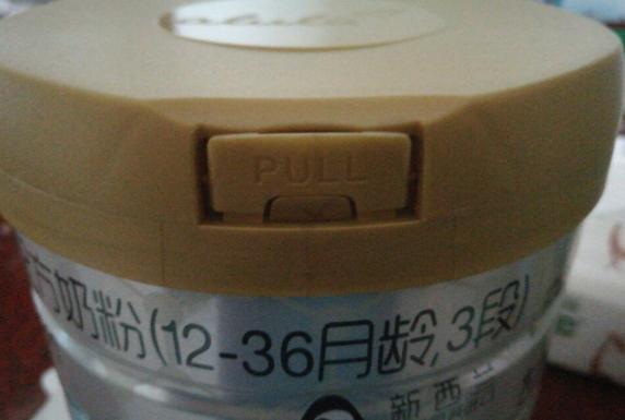 爱羽乐奶粉和飞鹤哪个好 爱羽乐奶粉和飞鹤奶粉对比测评
