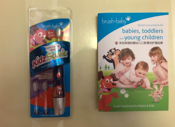 英国brush-baby牙刷测评 百刷宝贝儿童电动牙刷好用吗