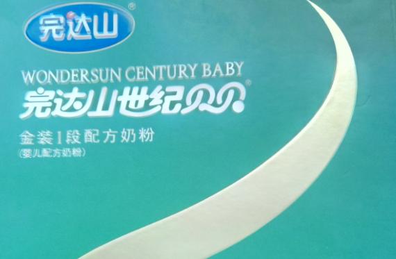 完达山世纪贝贝奶粉有益生菌吗 完达山世纪贝贝好消化吗