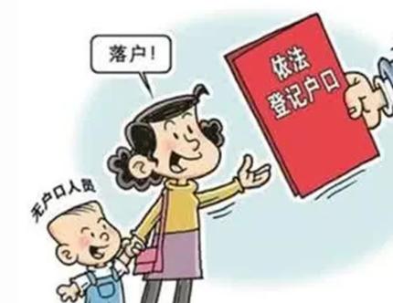 2019非婚生育孩子能上户口吗 非婚生育孩子有哪些问题