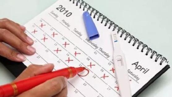 2019年3月8日受孕生男生女怎么看 农历二月初二怀孕是男孩还是女孩。