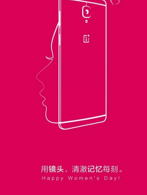 2019妇女节文案海报合集 妇女节文案汇总