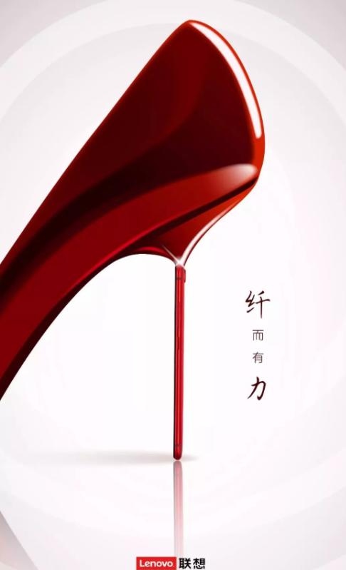 2019妇女节海报文案合集 三八创意文案汇总