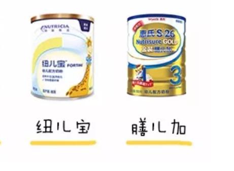 宝宝挑食能吃追赶型奶粉吗 宝宝挑食喝什么奶粉好