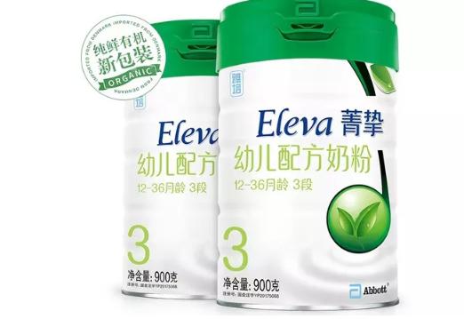 [雅培有机奶粉怎么样最新消息]雅培有机奶粉怎么样 雅培有机奶粉好不好