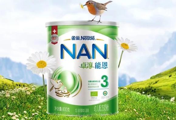 [雀巢卓淳能恩怎么样]雀巢卓淳能恩怎么样 雀巢能恩有机奶粉
