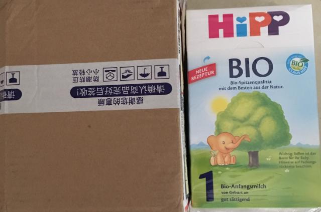 HIPP有机奶粉有腥味吗 德国喜宝HIPP有机奶粉一段测评
