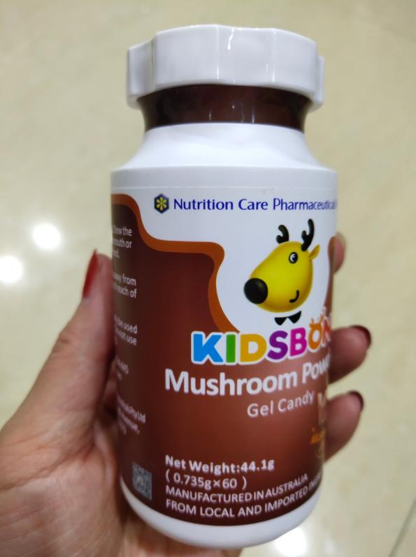 小鹿邦邦蘑菇粉凝胶糖果保质期是多久 小鹿邦邦儿童维生素宝宝好吸收吗