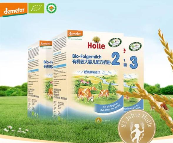 Holle泓乐奶粉Pre段和1段区别 Holle泓乐有机奶粉奶源配方