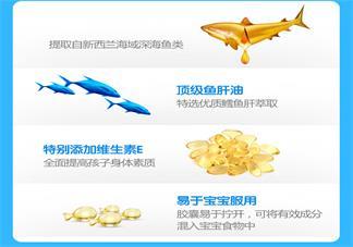 鱼油鱼肝油维生素AD D3怎么区分 鱼油鱼肝油维生素AD D3有什么区别
