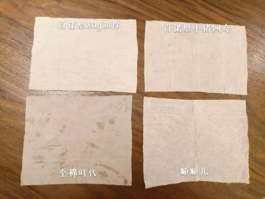 全棉时代顺顺儿百诺恩湿纸巾哪款好 全棉时代顺顺儿百诺恩湿纸巾试用测评