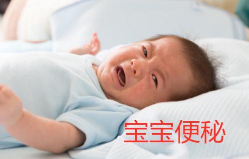 宝宝吃香蕉缓解便秘是真的吗 缓解宝宝便秘的方法