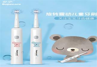 舒宁儿童电动牙刷好用吗 舒宁儿童电动牙刷使用感受