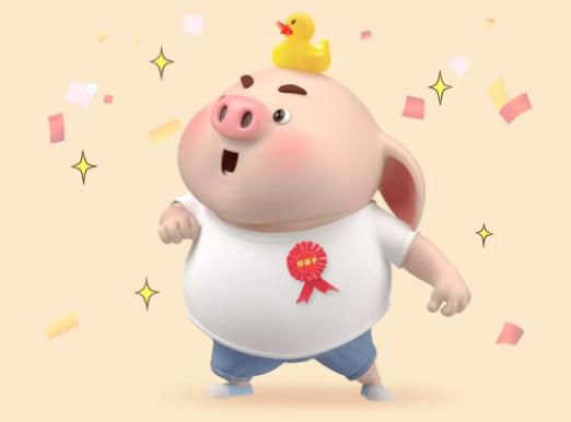 [迎接猪宝宝的说说]迎接猪宝宝的说说朋友圈 迎接猪宝宝的祝福语