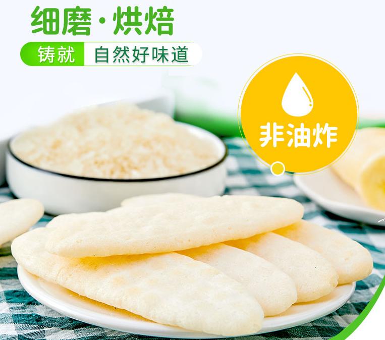 【稻田村米粉怎么样】稻田村米饼对宝宝磨牙有帮助吗 稻田村米饼适合磨牙吗