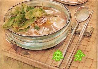 春分为什么要吃春菜 春分吃什么传统食物