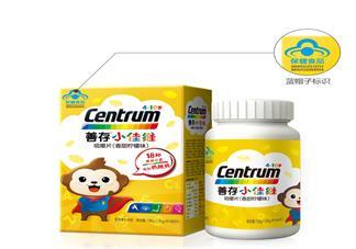 善存儿童复合维生素补充哪些维生素 善存儿童复合维生素好不好