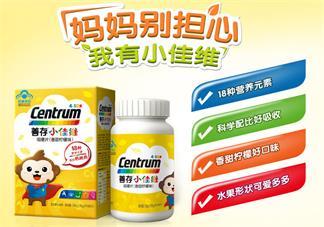 善存儿童复合维生素好吃吗 善存儿童复合维生素是什么口味的