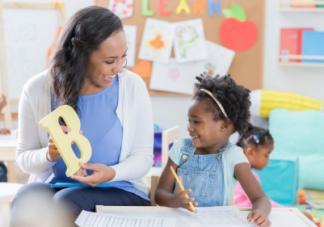 幼儿园培养孩子语言能力的亲子教案 培养孩子语言能力的教案