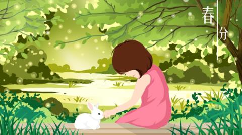 2019幼儿园春分节气教案 幼儿园春分节气教案介绍