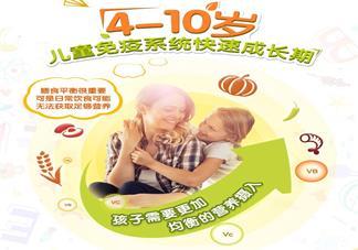 善存儿童复合维生素有用吗 善存儿童复合维生素安不安全